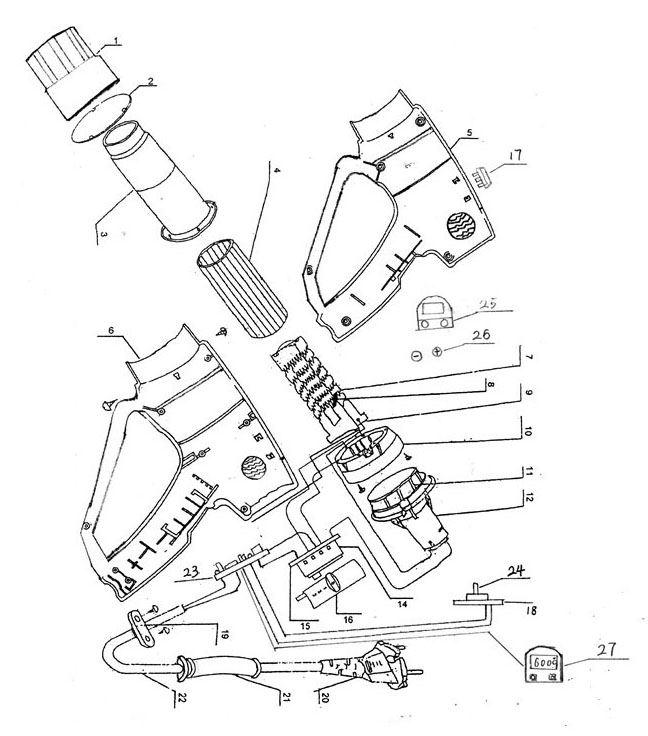 Powx1020 Heat Gun 2000w