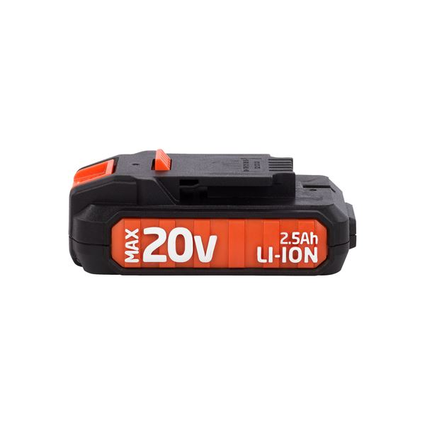BATTERY 20V LI-ION SAMSUNG 2.5Ah